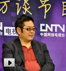 导演制片人谈《张小五》<br>与韩剧《达子春天》对比