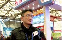 <font size=3><center>西藏旅游局次仁顿珠</center></font>