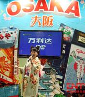 日本的特色展位引人注目