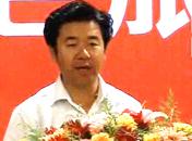 邯郸市旅游局局长房延生讲话