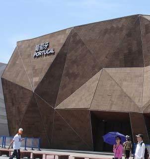 2010上海世博会葡萄牙馆