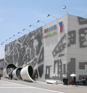2010上海世博会捷克馆