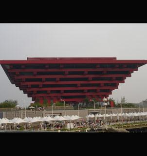 2010上海世博会中国馆