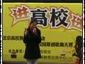 选手232号 岑虹瑾 越长大约孤单