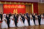 青年职工集体婚礼