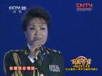 女声独唱:《共和国之恋》 演唱:韩芝萍