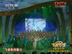 合唱:《思念》 演唱:北京将军后代合唱团