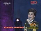 女声独唱:《红色旅程》 演唱:吴娜