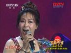 女声独唱:《共产党人》 演唱:王霞