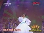 女声独唱:《党啊,亲爱的妈妈》演唱:殷秀梅