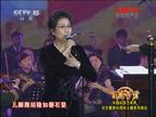 京剧《红灯记》选段《光辉照儿永向前》 演唱:李维康