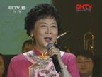 京剧《红灯记》选段《都有一颗红亮的心》演唱:刘长瑜