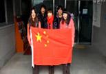 韩国留学生向祖国拜年!