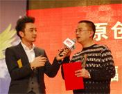 中国网络原创MV奖颁奖