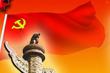 Los Altos Dirigentes del PCCh