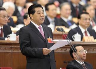 Clausura de la 5a sesión del XI Comité Nacional de la CCPPC