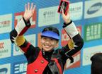 <font color=red>第3金:</font>女子10米气步枪 中国易思玲摘得金牌