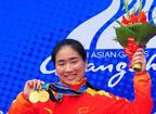 <font color=red>第8金:</font>李雪艳获亚运会射击女子10米移动靶金牌