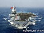美媒:中国百亿建航母;解放军中将:中国有权利