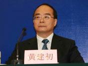 全国人大常委会法制工作委员会经济法室主任 黄建初