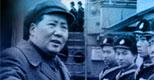 中国海军60年<br><br>