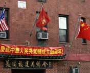 纽约:华人社区喜迎祖国国庆