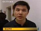 央视新闻主播赵普缅怀罗京