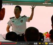海军方队的音乐训练法