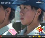 从北川走出的羌族女兵