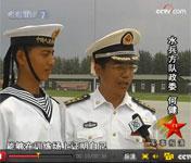水兵政委现身说训练