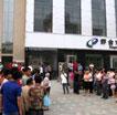 城管与银行职员械斗