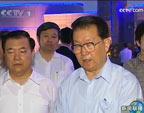 李长春:积极推进马克思主义学习型政党建设