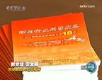 浙江:发挥非公企业党组织作用助推经济发展