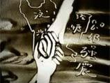 <br><br>感人沙画纪念<br>汶川地震一周年