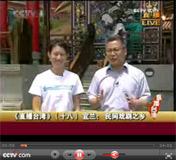 <img src=http://news.cctv.com/Library/news20080318/css/img/video_b.gif>《直播台湾》第十八集宜兰县