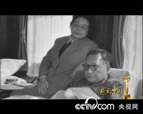 邓小平/卓琳与邓小平...