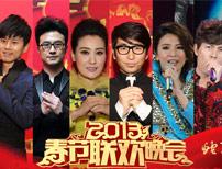 蛇年央视春晚 精彩视频回放 - 长城 - 长城的博客http://jsxhscc.