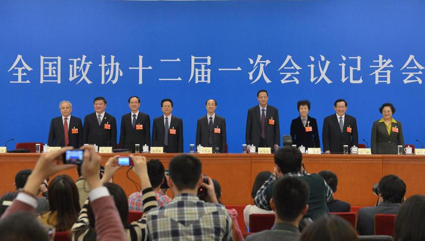 民主党派中央和全国工商联领导人记者会举行