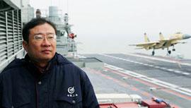 歼-15飞机研制现场总指挥 罗阳
