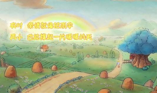 《大雨中的小伞》小故事讲述暖暖亲情