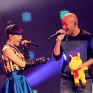 Видео Гала-концерта онлайн 2014