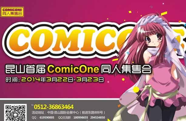动漫爱好者的聚集交流.   今年,动漫节在杭州将迎来十周岁生