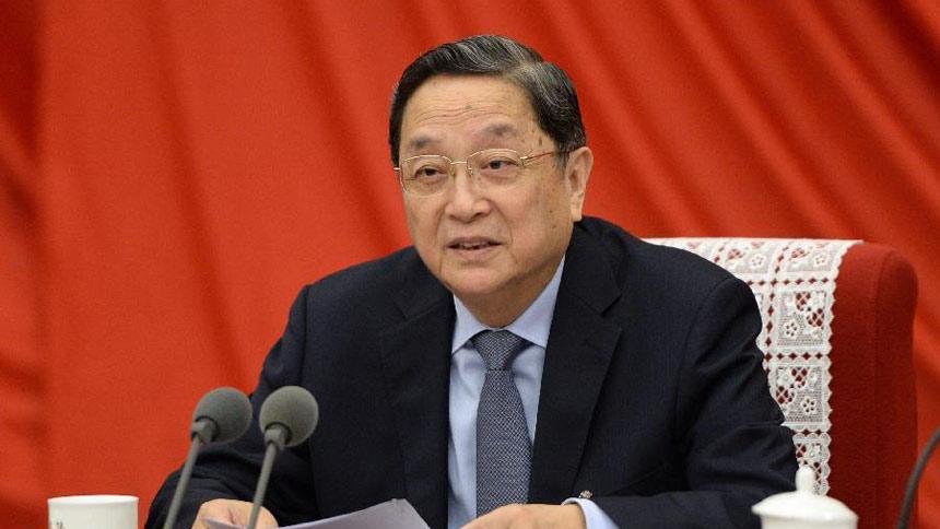 俞正声主持召开政协第十二届全国委员会第十四次主席会议