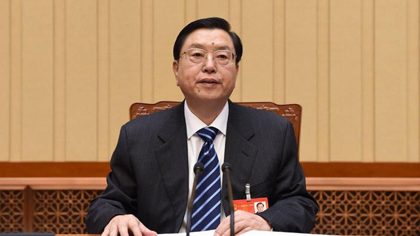 十二届全国人大二次会议主席团举行第三次会议