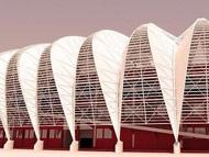 贝拉里奥体育场