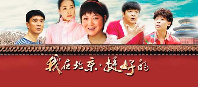 唱响当代青年中国梦