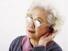 关注老年人听力健康