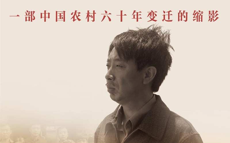 新中国成立65周年重点影视剧推荐 电视剧