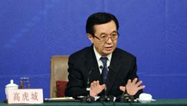 商务部部长高虎城答记者提问