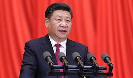 <font color=#002366><face:微软雅黑>习近平在庆祝中国共产党成立95周年大会上的讲话<br>(2016年7月1日)</font>